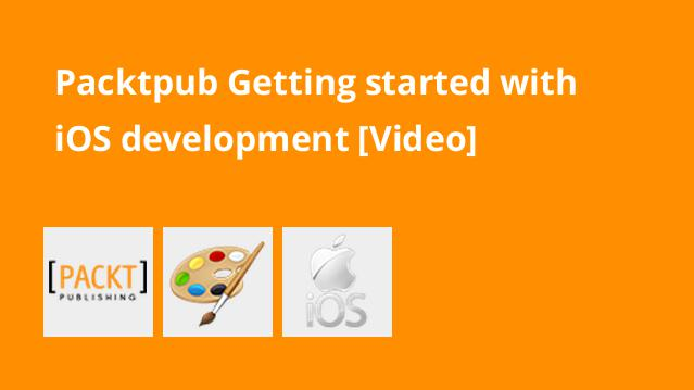 packtpub-getting-started-with-ios-development-video